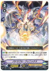 Padrable Phoenix V-EB03/034 C