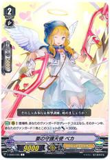 Essence Celestial, Becca V-EB03/035 C