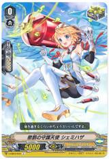 Hot Shot Celestial, Samyaza V-EB03/042 C