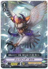 Waving Owl V-EB03/047 C