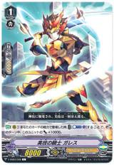 Knight of Elegant Skills, Gareth V-EB03/048 C