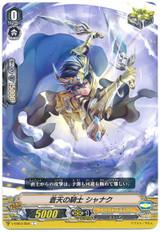 Azure Sky Knight, Shanak V-EB03/050 C