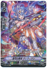 Player of the Holy Bow, Viviane V-EB03/OR02 OR