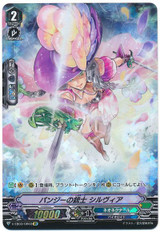 Pansy Musketeer, Sylvia V-EB03/OR03 OR