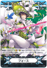 Imaginary Gift Force White Lily Musketeer, CeciliaV-GM/0057