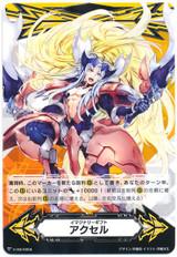 Imaginary Gift Accel Incandescent Lion, Blond EzelV-GM/0058