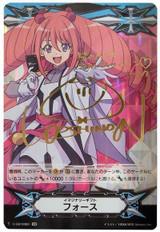 Imaginary Gift Force Rekka Tatsunagi SCR V-GM/0060
