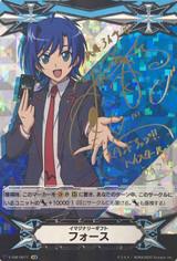 Imaginary Gift Force Aichi Sendou SCR V-GM/0077