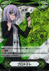 Imaginary Gift Protect Misaki Tokura SCR V-GM/0079