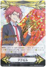 Imaginary Gift Accel Naoki Ishida SCR V-GM/0080