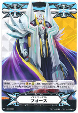 Imaginary Gift Force Monarch Sanctuary Alfred V-GM/0083