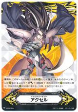 Imaginary Gift Accel Raven-haired Ezel V-GM/0084