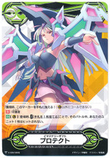 Imaginary Gift Protect Pentagonal Magus V-GM/0085