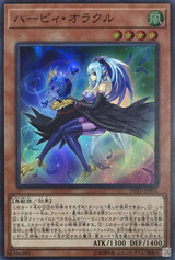 Harpie Oracle DP21-JP002 Super Rare