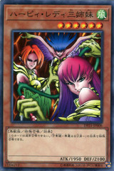 Harpie Lady Sisters DP21-JP006 Common