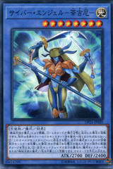 Cyber Angel Dakini DP21-JP020 Common