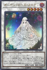Garden Rose Maiden DP21-JP023 Ultra Rare