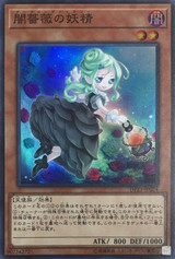 Dark Rose Fairy DP21-JP024 Super Rare