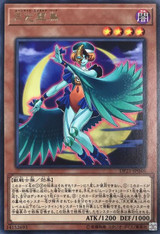 Lunalight Emerald Bird DP21-JP046 Rare