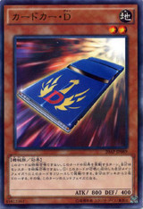 Cardcar D 20AP-JP089 Normal Parallel Rare