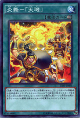 Fire Formation - Tenki 20AP-JP091 Normal Parallel Rare