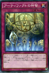 Artifact Sanctum 20AP-JP092 Normal Parallel Rare