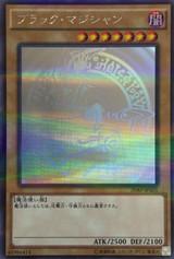 Dark Magician 20AP-JP101 Holographic Parallel Rare