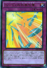 Harpie's Feather Storm 20AP-JP004 Ultra Parallel Rare