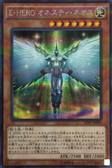 Elemental HERO Honest Neos 20AP-JP005 Secret Parallel Rare