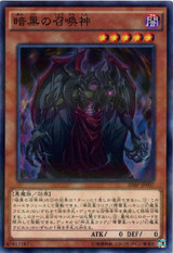 Dark Summoning Beast 20AP-JP007 Super Parallel Rare