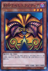 Exodia the Forbidden One 20AP-JP011 Normal Parallel Rare