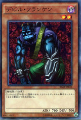 Cyber-Stein 20AP-JP012 Normal Parallel Rare