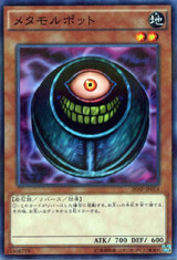 Morphing Jar 20AP-JP014 Normal Parallel Rare