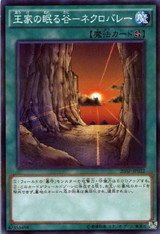 Necrovalley 20AP-JP022 Normal Parallel Rare