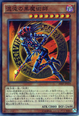 Dark Magician of Chaos 20AP-JP029 Super Parallel Rare