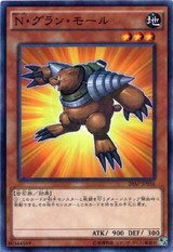 Neo-Spacian Grand Mole 20AP-JP036 Normal Parallel Rare