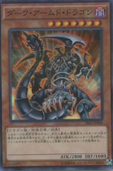 Dark Armed Dragon 20AP-JP044 Super Parallel Rare