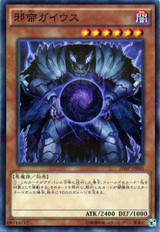 Caius the Shadow Monarch 20AP-JP046 Normal Parallel Rare