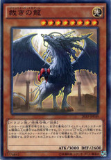 Judgment Dragon 20AP-JP049 Normal Parallel Rare