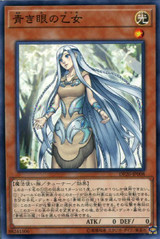 Maiden with Eyes of Blue DP20-JP008 Common