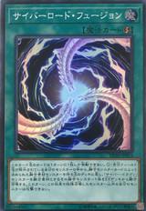 Cyberload Fusion DP20-JP014 Super Rare