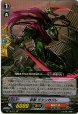 Stealth Beast, Mijingakure RR BT13/011