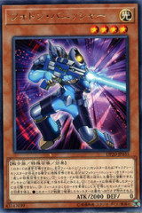 Photon Vanisher? DP20-JP035 Rare