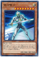 Galaxy Knight DP20-JP040 Common