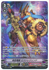 Interdimensional Dragon Knight, Lost Legend V-EB04/OR02 OR