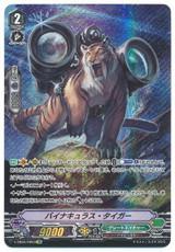 Binoculus Tiger V-EB04/OR03 OR