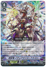 Interdimensional Dragon, Idealize Dragon V-EB04/006 RRR