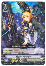 Battle Maiden, Izunahime V-EB04/018 R