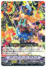 Steam Artist, Abiratta V-EB04/026 R