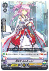 Battle Maiden, Mihikarihime V-EB04/035 C